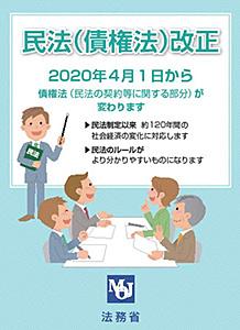 200306_1.jpg